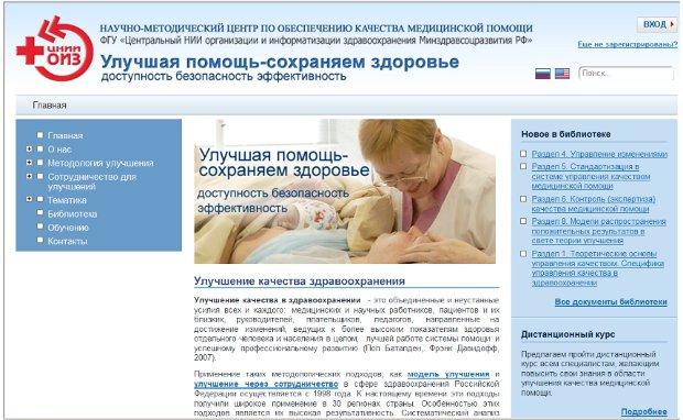 снимок web-страницы